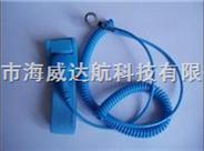 防靜電產品采購、有線接地手腕帶