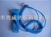 防静电产品采购、有线接地手腕带