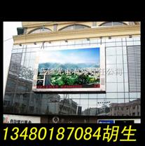 LED超高清大屏幕价格,LED超高清大屏幕批发,LED超高清大屏幕厂家,LED超高清大屏幕制作