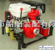 手抬式機動消防泵/船用消防泵/手抬式消防泵