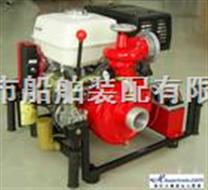 手抬式机动消防泵/船用消防泵/手抬式消防泵
