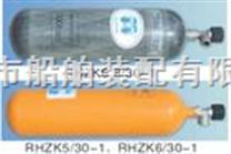 空气呼吸器备用瓶/正压式空气呼吸器气瓶