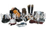 消防员安全防护装备/船舶防护装备