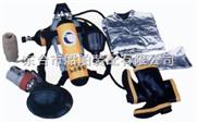 消防员装备|消防员装备厂家|消防员装备报价