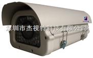 高清红外防水摄像机