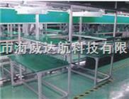 防静电桌垫参数底层电阻103-5Ω,表面层电阻106-9Ω