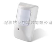 红外感应器防盗报警器配件有线智能广角红外探测器