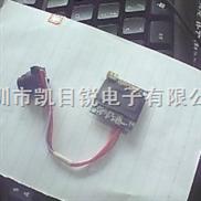 0.001LUX黑白分体索尼低照度摄像机0.001LUX