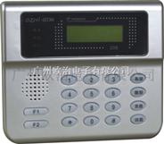电话报警器 8防区报警主机 16无线报警器