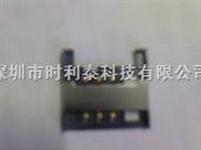 C707 10M006 1362安费诺SIM卡座
