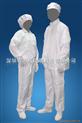采用导电纤维及特殊加工工艺制成的防静电夹克