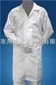 防静电大褂-日本钟纺Belltron9R系列导电纤维材质防静电大褂