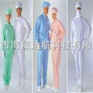 防静电分体服款式及颜色分类