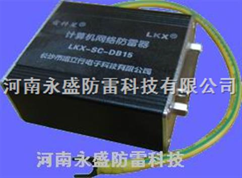 信號避雷器|信號避雷器應用|信號避雷器特點