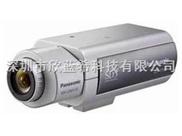 超高清650线日夜型摄像机