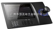 NK-1283VKC-8寸液晶监视器车载键盘