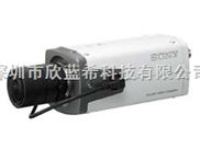SSC-DC413P/418P特价-高灵敏度 540 线枪式摄像机价格