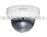 SSC-N21 650線高清半球攝像機