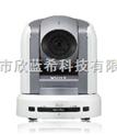 日本索尼 3CCD彩色视频摄像机