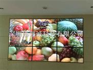 鄂尔多斯液晶拼接墙厂家|康巴什液晶电视拼接墙|三星液晶拼接工程