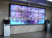 鄂尔多斯拼接屏|准格尔旗液晶电视拼接墙|薛家湾电视墙