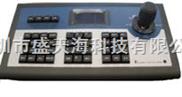 三維控制鍵盤KB-103