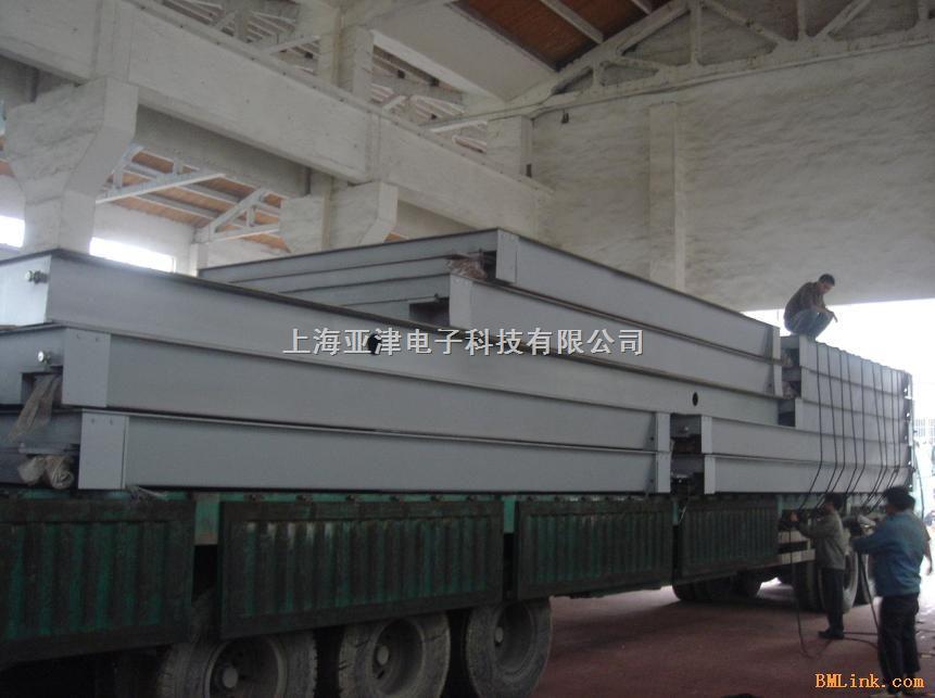 50吨3*10M数字式汽车衡,电子汽车衡