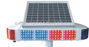 XH-JSD-11A-太陽能短排警示燈 短排警示燈 紅藍警示燈