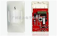 有线防宠物智能红外双元探测器 低误报率 广州欧治电子