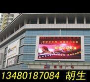 大厦楼宇屋顶高清晰LED显示器价格,LED显示器价格,LED显示器批发,LED显示器厂家,制作