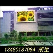 大型户外室外LED显示器价格,LED显示器价格,LED显示器批发,LED显示器厂家,LED显示器制作