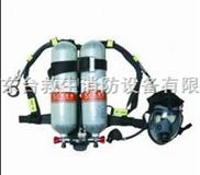 空气呼吸器 双瓶呼吸器 消防呼吸器 自给开放式正压呼吸器