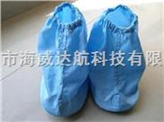 供应面料为5mm条纹或网格防静电布料的防静电鞋套