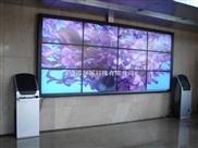 興安盟無縫液晶拼接墻|阿爾山LCD拼接屏|阿爾山三星拼接墻引領新時代