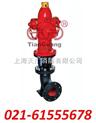 消防栓|室外消火栓上海消防栓