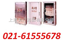 消火栓箱|消防栓箱|消火栓箱价格|上海消火栓