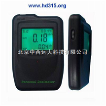M164911中西供应 个人剂量报警器/放射性检测仪/射线检测仪/型号:DP802I库号:M164911