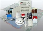 红外线防盗报警器|家庭防盗报警器|防盗报警系统