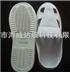 SPU防靜電鞋的電阻