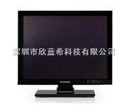M20LA-防眩光抗冲击液晶监视器