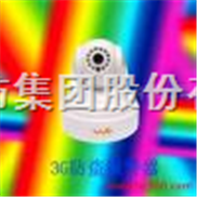 3G防盗报警器|联通3G安防设备|3G视频报警器