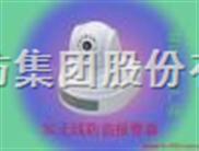 3G视频监控|3G视频监控报警器|3G防盗报警器
