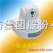 3G视频监控报警器|3G防盗报警器|3G燃气报警器
