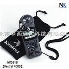M354018便携风速气象测定仪仪器 型号:NK5919库号:M354018