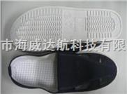 电子行业对防静电鞋的需求