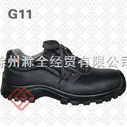 G11 保护足趾、*穿、防静电安全鞋