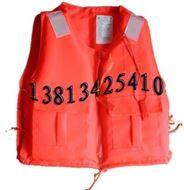 救生衣 工作救生衣 船用救生衣 釣魚救生衣 釣魚救生服 救生衣批發 廠家