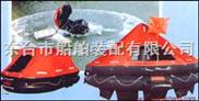 船用救生筏|气胀式救生筏|抛投式救生筏|可吊式救生筏