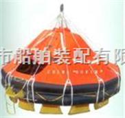 救生筏|船用救生筏|气胀式救生筏|抛投式救生筏