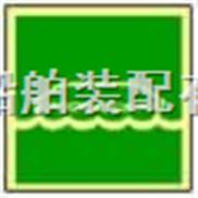 船用标贴/船用荧光标贴/船用标贴纸/发光船用标贴,船用消防标牌,船舶防火控制图识别符号